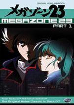 Affiche Megazone 23 : Part 1