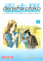 Couverture Densha Otoko - L'homme du train