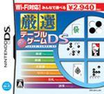 Jaquette Table Games DS