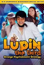 Affiche Lupin the Third : Strange Psychokinetic Strategy