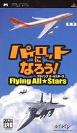 Jaquette Let's Become an Air Pilot : Flying All-Stars