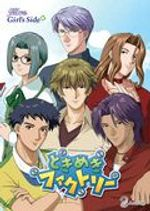 Jaquette Tokimeki Factory ~ Tokimeki Memorial Girl's Side
