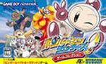 Jaquette Bomberman Jetters Game Collection