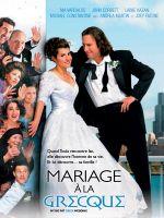 Affiche Mariage à la grecque
