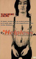 Affiche Helpless