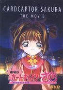 Affiche Sakura, chasseuse de cartes - Le voyage à Hong Kong