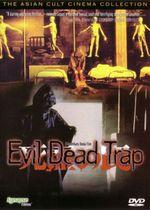 Affiche Evil Dead Trap