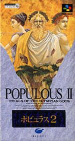 Jaquette Populous II