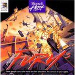 Jaquette Fury 3