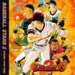 Jaquette Baseball Stars 2