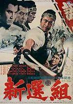 Affiche Shinsengumi