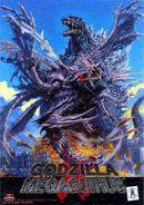 Affiche Godzilla X Megaguirus