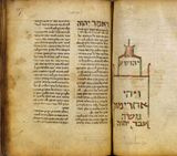 Couverture La Torah