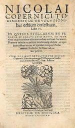 Top histoire de l'astronomie - Liste de 17 livres - SensCritique