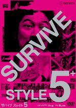Affiche Survive Style 5+