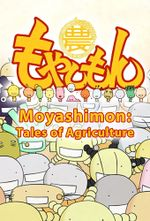Affiche Moyashimon