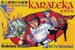 Jaquette Karateka