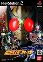 Jaquette Kamen Rider Blade