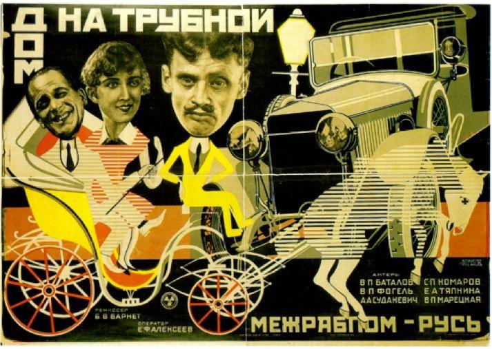 Avis sur la maison de la place troubna a 1928 senscritique - La maison de la place saignon ...