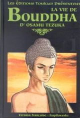 Couverture La Vie de Bouddha