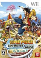 Jaquette One Piece Unlimited Cruise : Episode 1