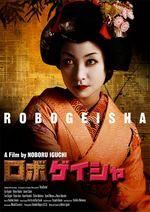 Affiche RoboGeisha