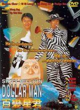 Affiche Sixty Million Dollar Man