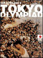 Affiche Tokyo Olympiad
