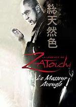 Affiche La Légende de Zatoichi : Le Masseur aveugle