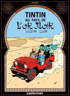 Couverture Tintin au pays de l'or noir - Les Aventures de Tintin, tome 15