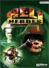 Jaquette Heli Heroes