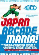 Couverture Japan Arcade Mania