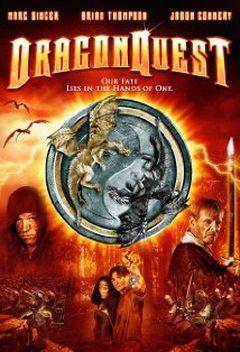 Affiche DragonQuest : Le Réveil du dragon
