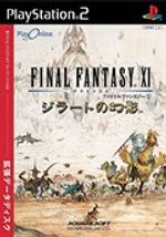 Jaquette Final Fantasy XI : Rise of the Zilart