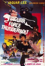 Affiche Jaguar Force
