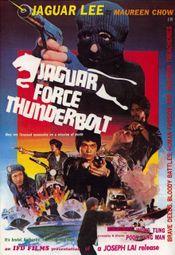 Affiche Jaguar Force
