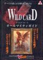 Jaquette Wild Card