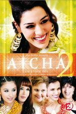 Affiche Aïcha 2 : Job à tout prix