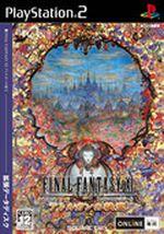 Jaquette Final Fantasy XI : Treasures of Aht Urhgan