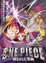 Affiche One Piece : La Malédiction de l'épée sacrée