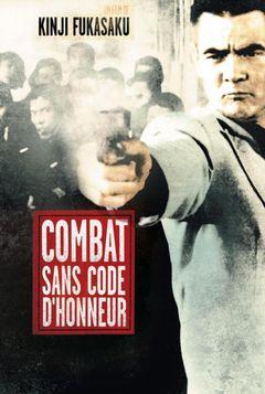 Affiche Combat sans code d'honneur