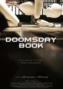 Affiche Doomsday Book
