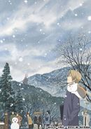 Affiche Natsume's Book of Friends 2