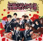 Affiche Ouran High School Host Club