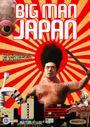 Affiche Big Man Japan