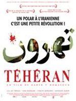 Affiche Téhéran