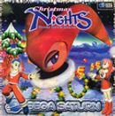Jaquette Christmas NiGHTS : Into Dreams