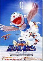 Affiche Doraemon et Nobita : Les Héros ailés
