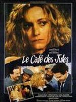 Affiche Le cafe des Jules