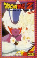 Affiche Dragon Ball Z - La Revanche De Cooler